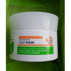 Aloe Vera Nutri Repair маска за коса 200мл