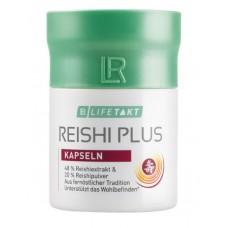 Reishi Plus 30 Капсули /подходящи за вегани/